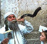 Roshhashanashofar